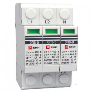 Ограничитель импульсных напряжений ОПВ-D/3P In 5кА 230В с сигн. EKF PROxima