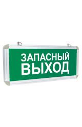 Светильник аварийно-эвакуационного освещения EXIT-102 односторонний LED EKF Basic