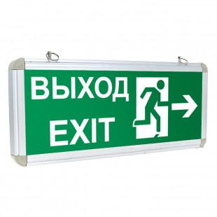 Светильник аварийно-эвакуационного освещения EXIT-201 двухсторонний LED EKF Basic