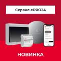 Управляй электрооборудованием с мобильного телефона: сервис ePRO24 от EKF
