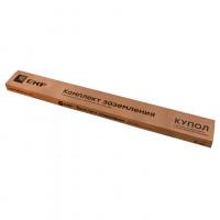 Комплект заземления с заострением, 3м, HZ EKF