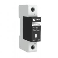 Ограничитель импульсных напряжений ОПВ-B/1P In 30кА 400В с сигн. EKF PROxima