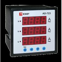 Амперметр AD-723 цифровой на панель (72х72) трехфазный EKF  PROxima