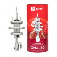 Активный молниеприемник «ОМА-60» EKF с адаптером PROxima