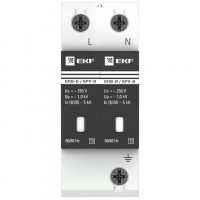 Ограничитель импульсных напряжений ОПВ-D/2P In 5кА 230В с сигн. EKF PROxima